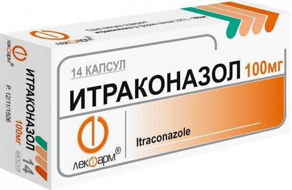 Итроканазол