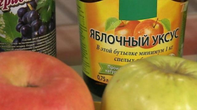Примочки из яблочного уксуса