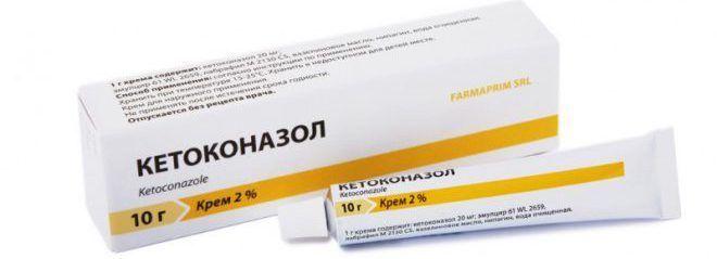 Кетоконазол, крем