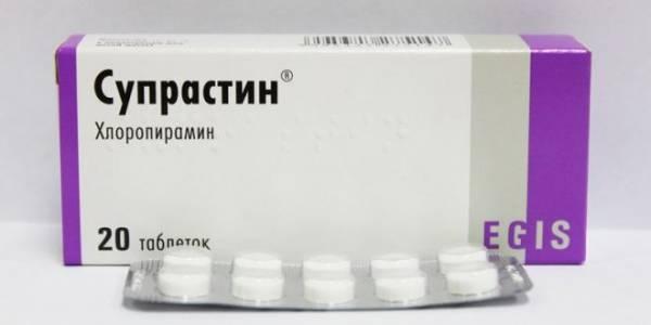 Пероральный дерматит на лице народные средства thumbnail