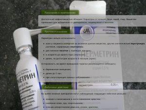 Спрегаль (Spregal) - инструкция по применению, состав, аналоги препарата, дозировки, побочные действия
